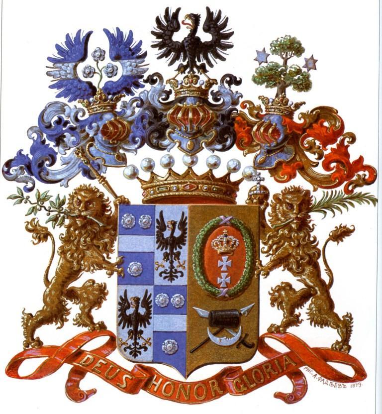 герб ново переделкино